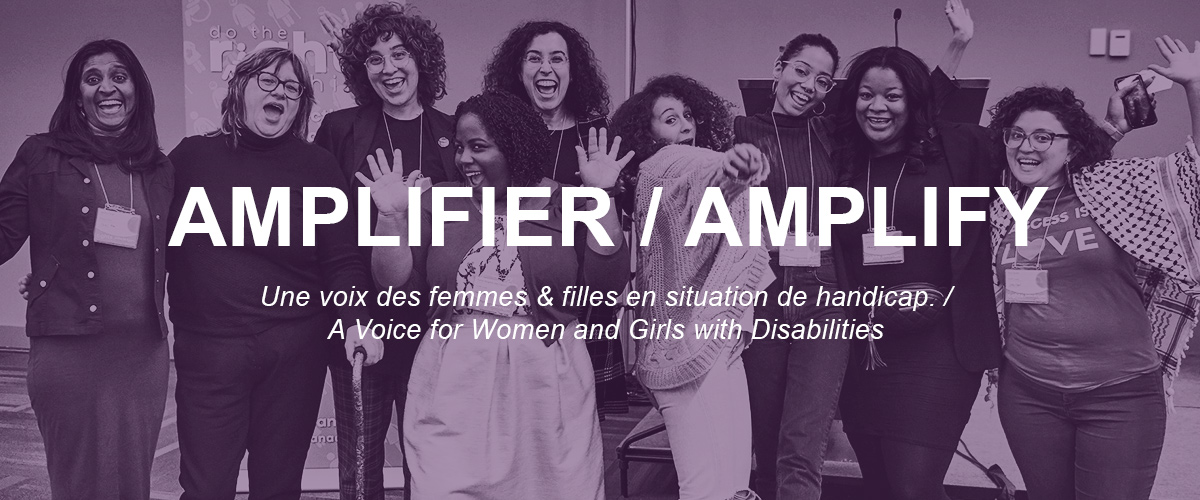 Amplify: DAWN Canada's Newsletter
